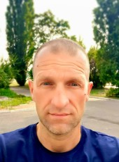 Dmitriy Karpov, 43, Ukraine, Kamenskoe