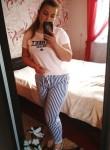 Марина, 20  , Rokytne