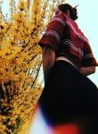 min__an - Краснодар