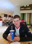 Знакомства Белгород: Роман, 21