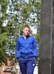 Андрей, 26 лет, Вилючинск