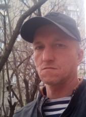 Sergey, 46, Russia, Ussuriysk