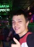 Aleksey, 29  , Irkutsk