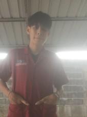 รักๆๆๆ, 18, Thailand, Bangkok