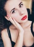 Аня, 26 лет, Львів