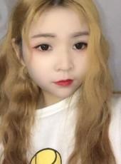 小可爱, 19, China, Wenzhou