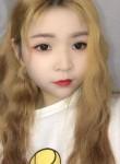 小可爱, 19, Wenzhou