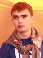 Andrey, 28, Russia, Sterlitamak