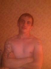 Nikolay, 33, Russia, Khomutovka