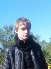 Aleksandr, 22, Ukraine, Kiev