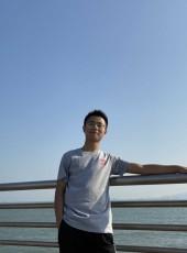 孤独的香蕉, 19, China, Yancheng