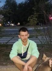 Вадим, 25, Україна, Київ