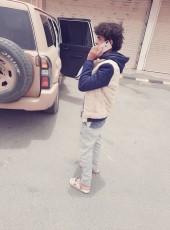 عثمان ابن عب , 19, Saudi Arabia, Najran