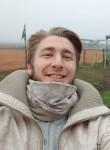 Ivan, 23, Izmayil