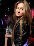 Анастасия, 27лет