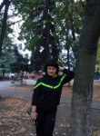 Tatyana, 40, Kiev