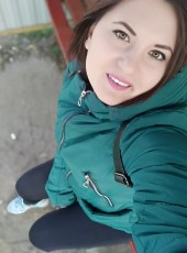 Ekaterina, 22, Ukraine, Fastiv
