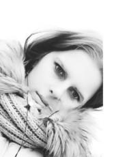 yankovich natalya, 25, Belarus, Shchuchin