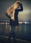 Inga, 28  , Dniprodzerzhinsk