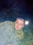 Denis, 40, Krasnodar