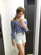 yuliya, 28, Russia, Pskov