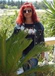 youЛуиза, 51  , Artemida