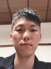 リュウ, 19, Japan, Kure