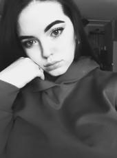 Katya, 20, Russia, Moscow