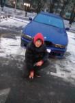 Dima, 20  , Ukrainka