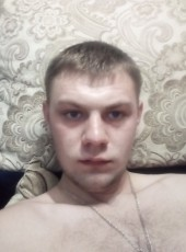 Dima Ryabukhin, 21, Russia, Lyudinovo