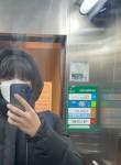 백크, 18, Seoul