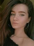 Фото девушки Вика из города Маріуполь возраст 22 года. Девушка Вика Маріупольфото