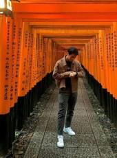 ramayandii, 24, Japan, Gifu-shi