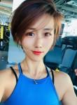 李美玲, 30  , Malacca