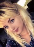 Tatyana, 23, Zelenogorsk (Leningrad)