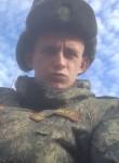 Gennadiy , 20, Ussuriysk