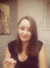 Natalya, 40, Russia, Gubkin