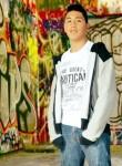 Gerson, 20 лет, Trujillo