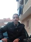 Hisham, 18, Cairo