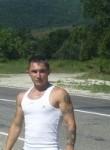 Леонид, 30 лет, Киевское