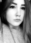 Vlada, 21, Blagoveshchensk (Amur)
