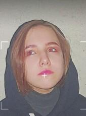 Kseniya, 18, Russia, Kemerovo