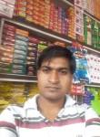 vikram, 30  , Raghogarh