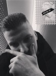 Draizer, 20  , Kubinka