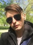Danil, 21, Yekaterinburg