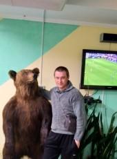Джексон, 30, Россия, Нефтеюганск