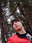 Kirill, 20  , Tatsinskiy