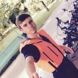 Dima, 25  , Tarchal