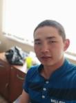 Ростислав, 20 лет, Хабаровск