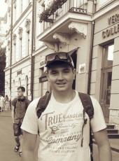 Tolik, 25, Ukraine, Derazhnya